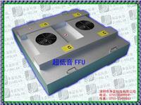层流罩|层流送风单元|FFU FFU-4*4