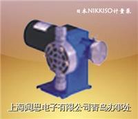 日本NIKKISO EIKO隔膜计量泵 日本NIKKISO EIKO隔膜计量泵