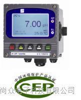 环保监测报告和CEP认证书的工业在线ph酸碱度计