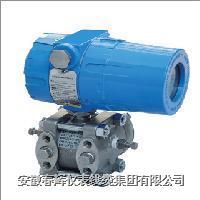 1151GP型壓力變送器