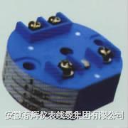 溫度變送器 SBWZ-2460  SBWR