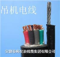 吊機電纜 YR YRP