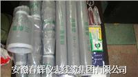 冷縮電纜終端頭 NLS-10/1.1