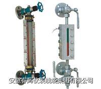 玻璃板液位計 UG-5 UGD  CH-UG5