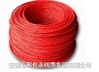 不可恢複纜式線型定溫火災探測器 JTW-LD3