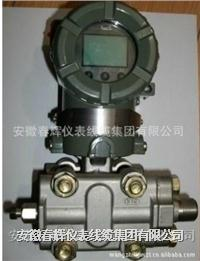 3051GP4S22M3B1壓力變送器 3051GP4S22M3B1