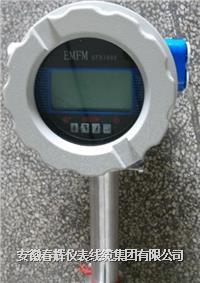 插入式电磁流量计 CHLED-100