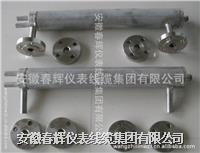 單室平衡容器 CH-B47