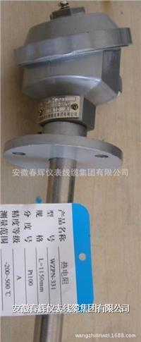 WZP-330热电阻