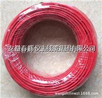 线型感温探测器用熱敏電纜 JTW-LD3  JTW-LD3-III