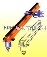 JGH刚体滑触线和低阻抗滑触线 JGH刚体滑触线和低阻抗滑触线