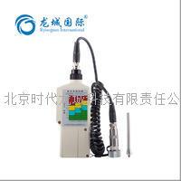 时代龙城便携高精度测振仪LC-2200测振仪振动测量仪专业厂家 LC-2200