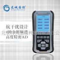 龙城国际 LC-3000A 轴承振动故障分析诊断仪 轴承故障诊断仪  LC-3000A