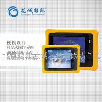 龙城国际 LC-820便携式现场动平衡仪 平板式动平衡仪 LC820