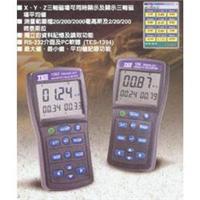 電磁輻射儀 TES1392