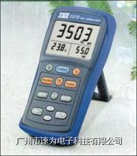 非色散式紅外線二氧化碳分析儀 TES1370