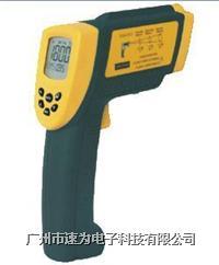 紅外測溫儀在線式 AR892