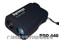 美國APRESYS激光測距儀PRO440 激光測距儀PRO440