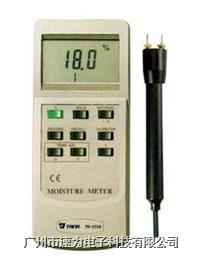 水分(潮濕度)測試儀MS-7000 測試儀MS-7000