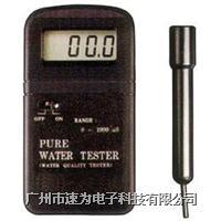 水質測試儀TN2300 水質測試儀TN2300