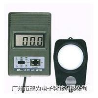 臺灣路昌LX101照度計 LX101照度計