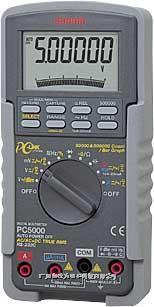 數字萬用表PC5000
