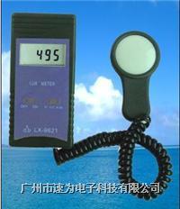 LX9621照度儀 LX9621