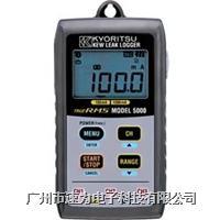 日本共立漏電記錄儀 5001