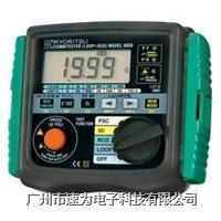 日本共立 多功能測試儀 6050
