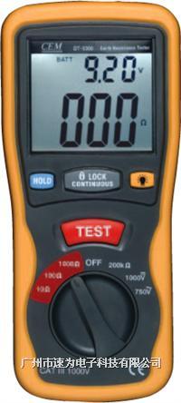 接地電阻測試儀DT5300