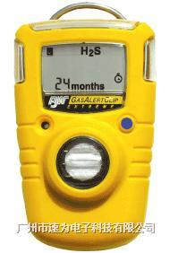 气体检测仪GasAlertClip Extreme GasAlertClip Extreme