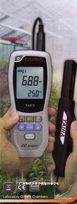 二氧化碳分析仪TN375 TN375