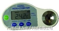 LBSD數字式糖鹽度綜合檢測折光儀 LBSD數字式糖鹽度綜合檢測折光儀