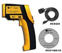 TM950D手持在線兩用式非接觸紅外測溫儀 TM950D