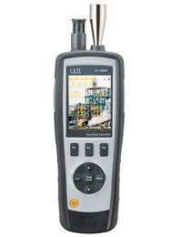 香港CEM粉塵儀PM2.5測試儀DT-9880粒子計數器DT9880