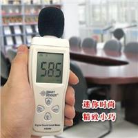 香港希瑪 AS804 高精度噪音計 AS804
