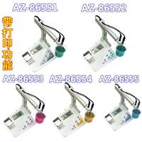 台湾衡欣 AZ86551 台式酸碱度计带打印 AZ86551