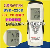 BSD220D BSD220D