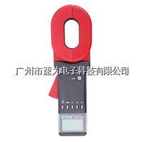 ETCR2000+ 鉗形接地電阻儀 鉗形接地電阻測試儀 ETCR2000+