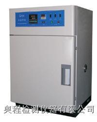 紫外光耐气候试验箱 AC