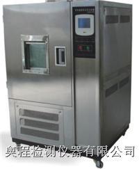 高低溫試驗箱 AC