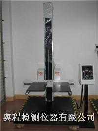 上海澳程仪器双臂跌落试验机 AC-315