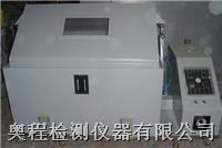 上海澳程仪器双臂跌落试验机