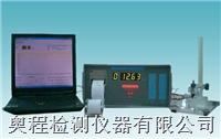 电脑电解测厚仪