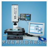 二次元影像测量仪 AC-3020