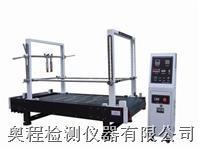 上海皮箱拉杆疲劳试验机