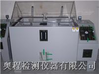 上海,苏州,浙江盐雾腐蚀试验箱