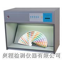 上海,苏州,浙江六光源标准对色箱 AC-600