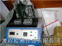 上海 浙江 苏州酒精橡皮耐磨擦试验机