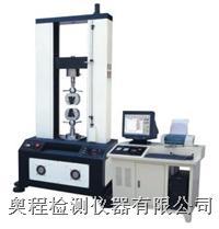 上海澳程全自动插拔力试验机